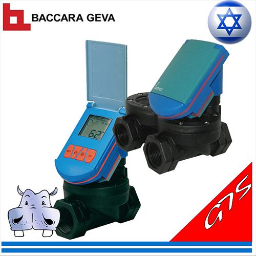 Programmatore a batteria monostazione baccara completo di for Centralina per irrigazione a batteria